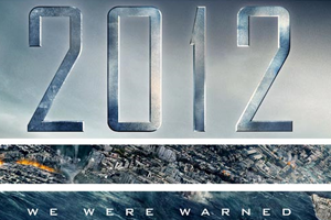 Shiko Filmin 2012