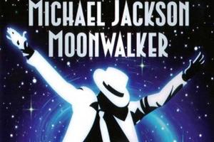Shiko Filmin Moonwalker