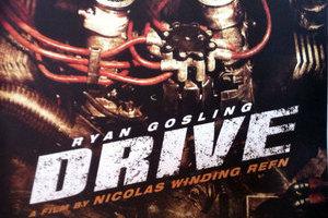 Shiko Filmin Drive